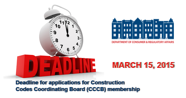 Construction Codes Coordinating Board (CCCB) - Application Deadline March 15, 2015