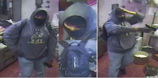 Updated with Video* Suspect Sought in an Armed Robbery of an Establishment (Gun) Offense: 3000 Block of Mount Pleasant Street, Northwest