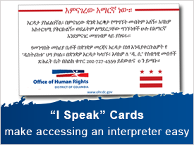 "Download ""I Speak"" Cards Here"