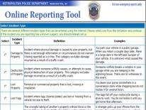 Citizens Online Reporting Tool (screenshot)
